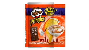 PRINGLES DROP LIMITED-EDITION RAMEN FLAVOUR